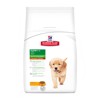 Hill's Science Plan Puppy Healthy Development Large Breed with Chicken 16 kg Házityúk
