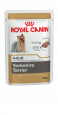 Breed Health Nutrition Yorkshire Terrier Royal Canin 85 g