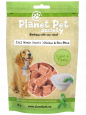 Planet Pet Society 2in1 Meaty Snacks Chicken & Rice Bites 80 g pas chères