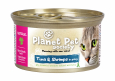 Tuna with Shrimps in Gravy 85 g de chez Planet Pet Society