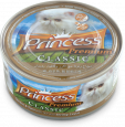 Premium Classic Chicken and Tuna with Rice and Caviar Princess 170 g