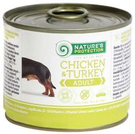 Adult Huhn & Pute von Nature's Protection 200 g EAN: 4771317245229