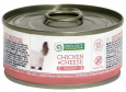 Nature's Protection Adult Chicken & Cheese 100 g goedkoop