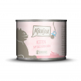 MjAMjAM Kitten Juicy Chicken with Salmon Oil 200 g