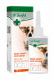 Eye Cleaner for Dogs and Cats  75 ml da Dr Seidel