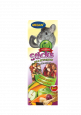 Megan Sticks for Chinchilla with Fruit & Vegetables 90 g economico