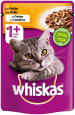 Whiskas 1+ with Chicken in jelly Chicken